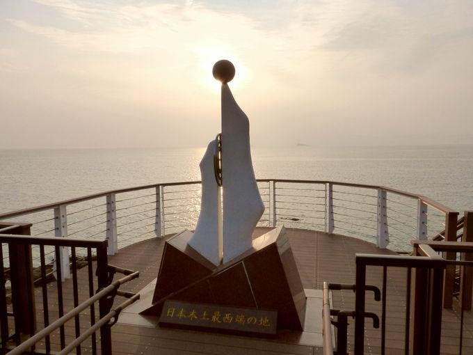 「神崎鼻」で日本本土最西端に沈む夕日を見よう!