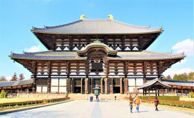奈良の世界遺産!「奈良の大仏」「東大寺 大仏殿(金堂)」への行き方、アクセス