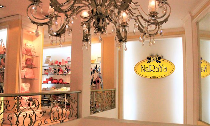 穴場の「ナラヤ」(NaRaYa)は「スクンビット24店」「パタヤ店」