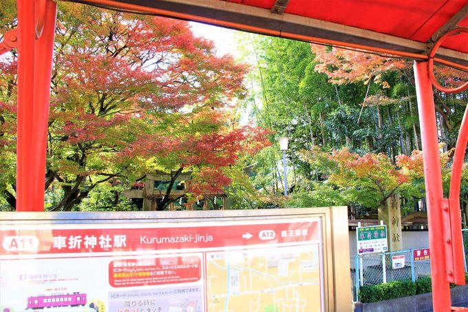 京都「車折神社」へのアクセス、京都の風情を感じる行き方