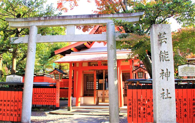 芸能人、タレントの最強パワースポット!京都「芸能神社」(車折神社の敷地内)
