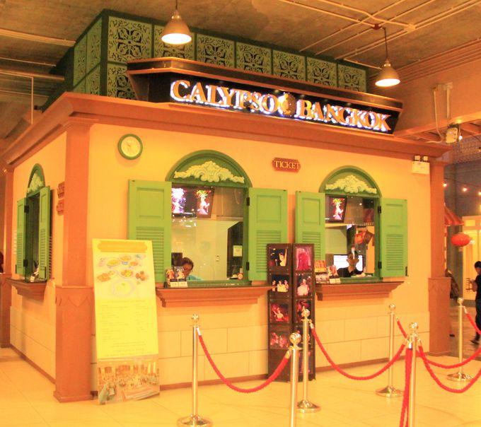 タイ名物ニューハーフショー!カリプソ(Calypso)キャバレー