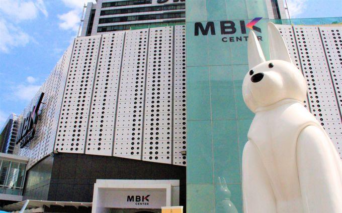 バンコク・MBK(マーブンクロンセンター)の行き方は?