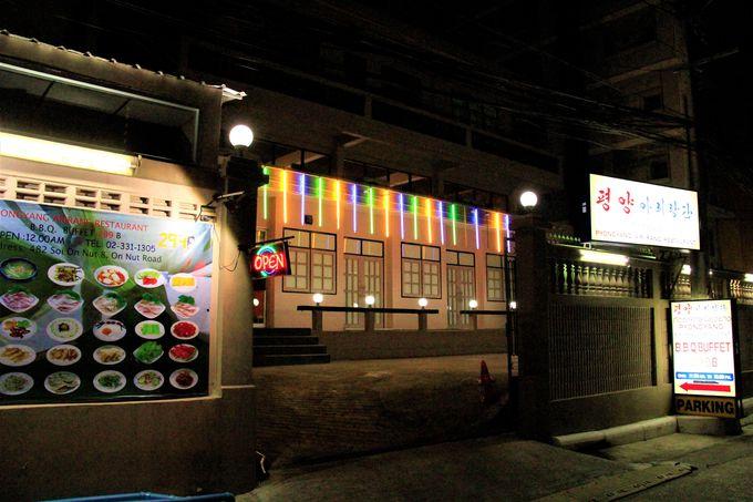 プロンポン、エカマエ、オンヌットで喜び〜!バンコク「北朝鮮レストラン」への行き方、場所、アクセスとは