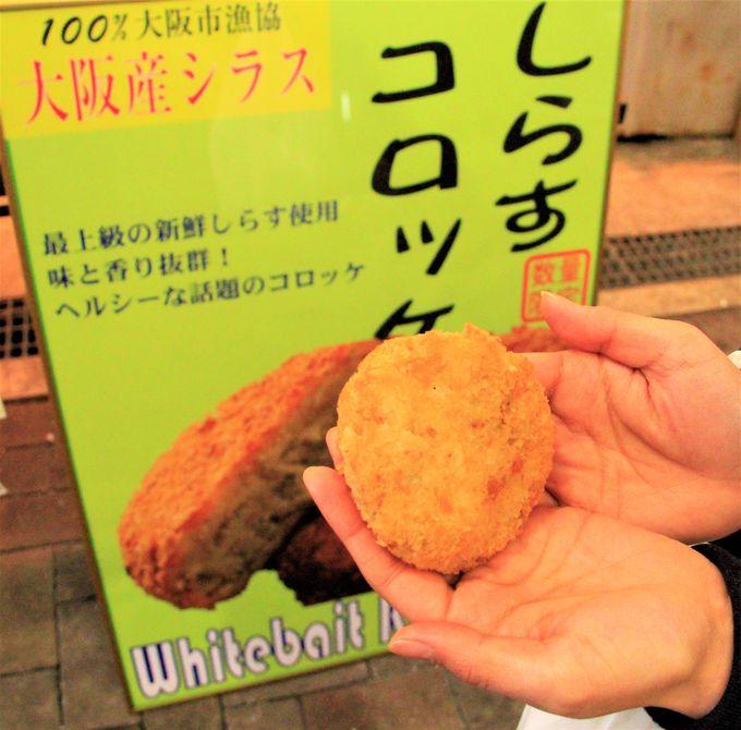 大阪・木津市場で食べ歩きを楽しみましょう!