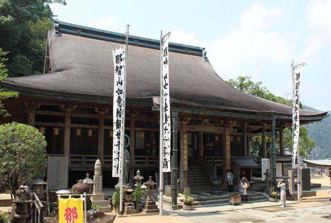 安土桃山時代の建築様式を色濃く残した青岸渡寺