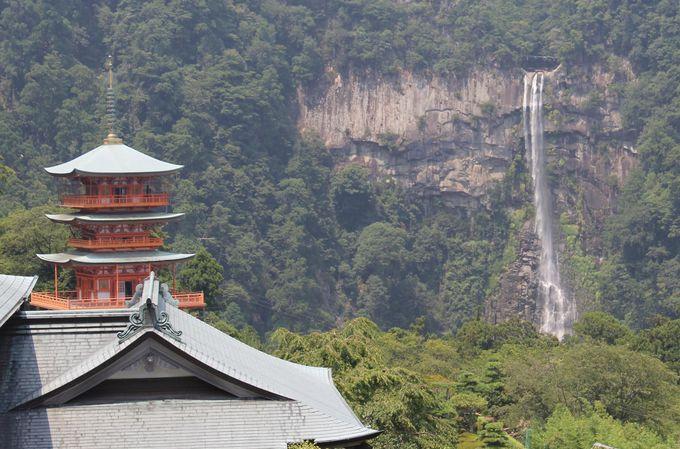 鮮やかな朱色の「青岸渡寺の三重塔」。「那智の滝」とのコントラストが絶妙