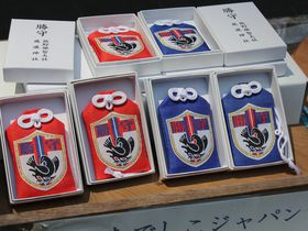 なでしこジャパンも身に付け必勝を祈願! 熊野詣のお守り BEST5