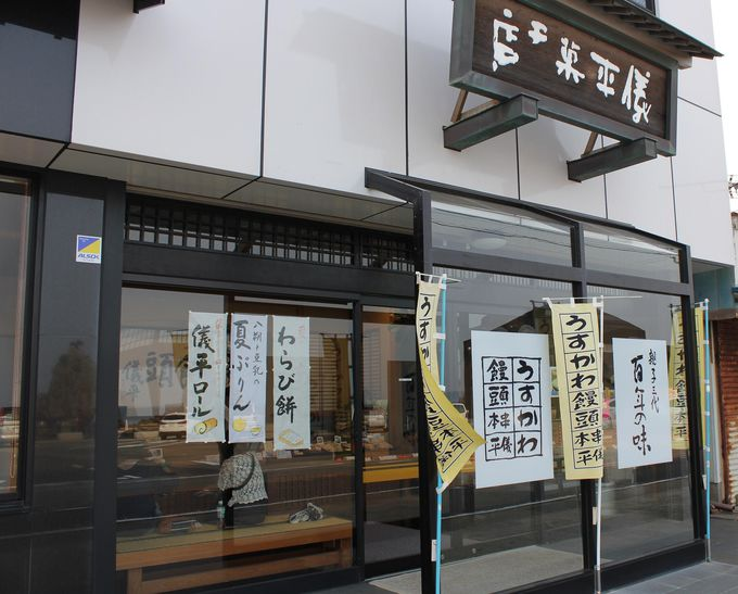 """""""親子三代 百年の味"""" 地元の老舗和菓子屋『儀平』さん"""