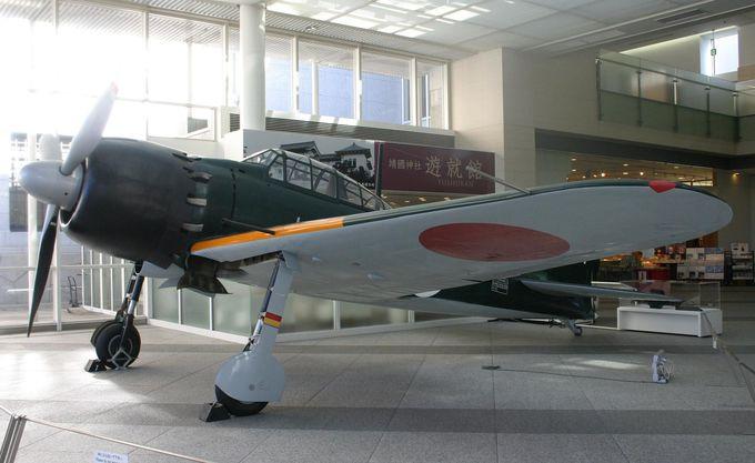 遊就館に展示されている零式艦上戦闘機(ゼロ戦)52型