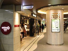 大阪のお土産は駅ナカで☆関西の地下鉄で最大級「ekimoなんば」が誕生!