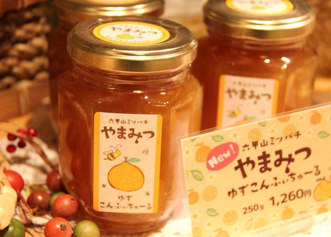 六甲山ならではハチミツを堪能!お菓子を集めたショップ『六甲おみやげ館』