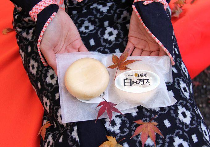 京都・大原ならではの伝統の味噌作り【味噌庵】