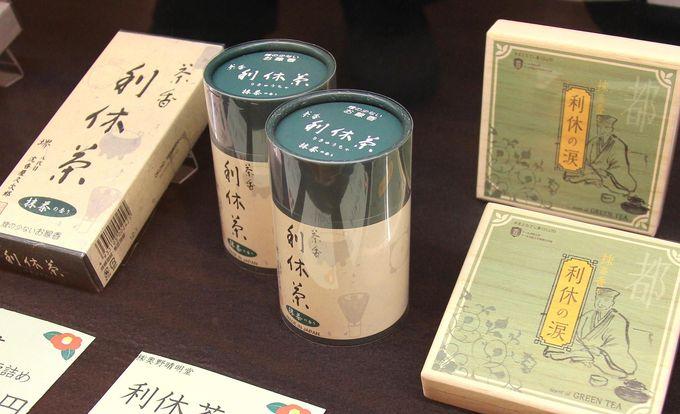 利休にちなんだお土産がいっぱい!「堺伝統産業会館」