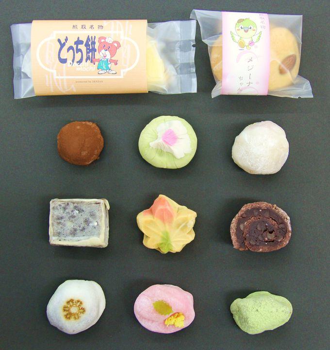 これぞ匠(たくみ)の技!おいしい和菓子を求めるなら絶対おすすめ【創菓庵 泉山】