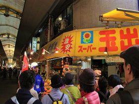 これぞ大阪!普通の観光じゃ物足りないディープな名所17選