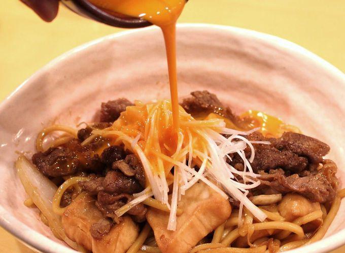 【第2位】 同じく「寿座」から 甘辛の「すき焼き焼きそば」