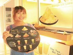 チェンマイで絶品のスイーツ!マンゴーかき氷「アイス ハブ」