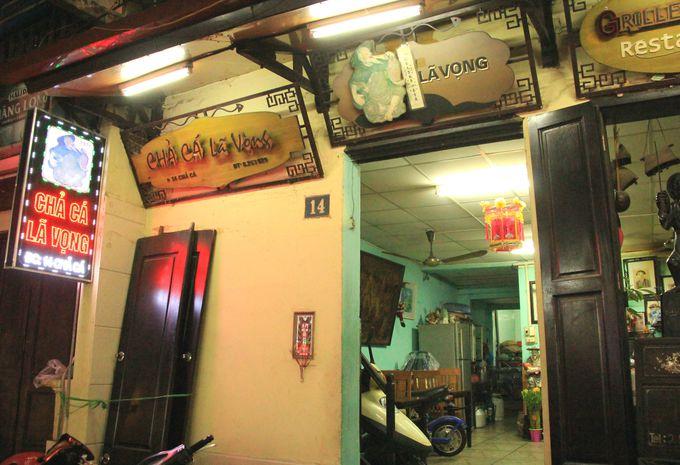 創業約150年の老舗「チャーカーラヴォン店」