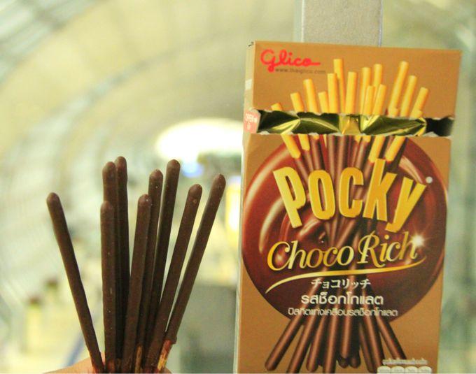 第4位 上品で芳醇な味わい「チョコリッチ」