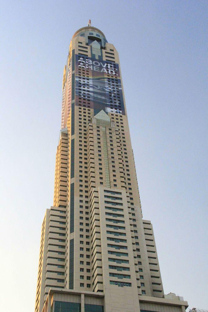 """バンコクの""""スカイツリー""""地上304m!バイヨーク・スカイ・ホテル"""