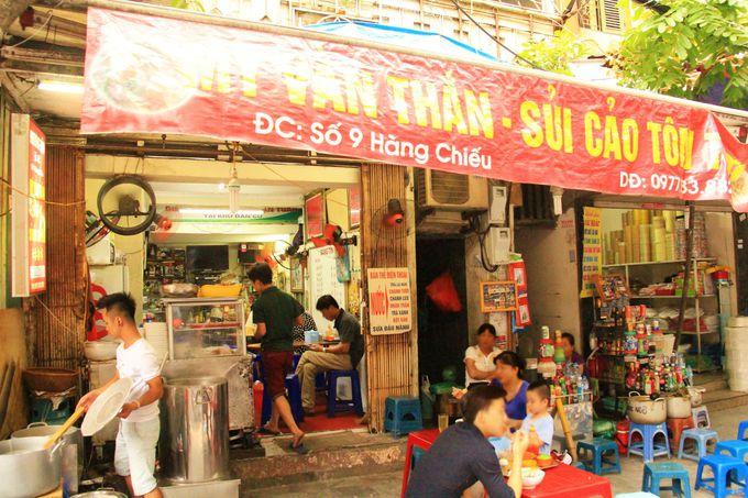 「ミーバンタン」はハノイ旧市街の人気店で食べたい!