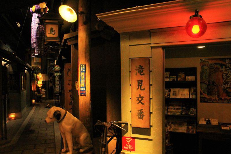 """大阪のど真ん中に""""京都""""が出現?梅田スカイビル「滝見小路」は外国人観光客にも人気"""
