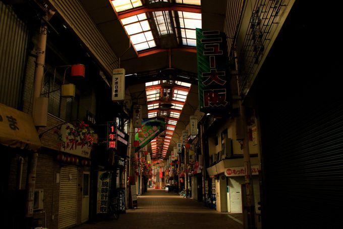 昭和レトロと哀感!飛田本通商店街