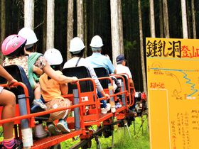 日本の遊園地にはない!奈良県天川村の新感覚トロッコ列車で木こりデビュー