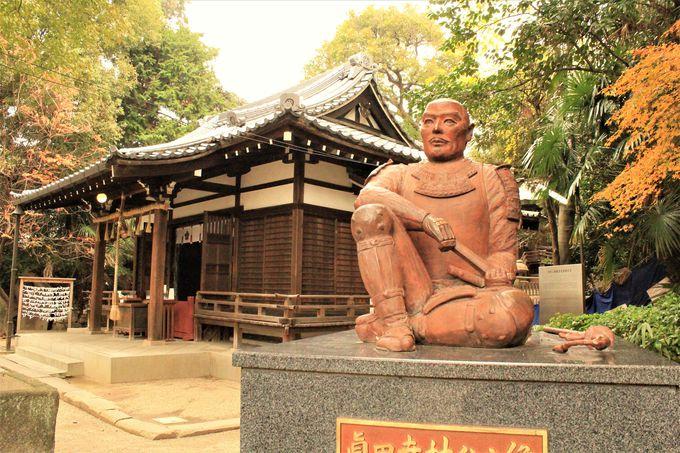 最後の突撃…幸村の終えんの地「安居神社」