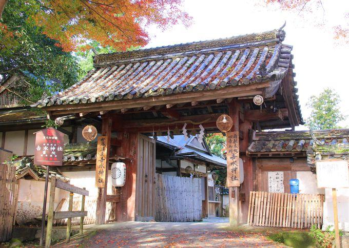 10.吉水神社/吉野町