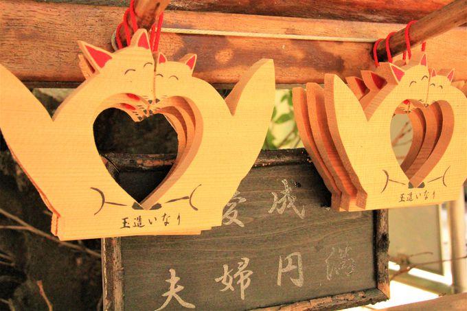 「恋キツネ」絵馬で、良縁&縁結び、恋愛成就を祈願