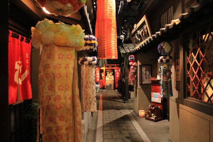 昭和レトロなグルメ街!梅田スカイビルの「滝見小路」は梅田の穴場スポット