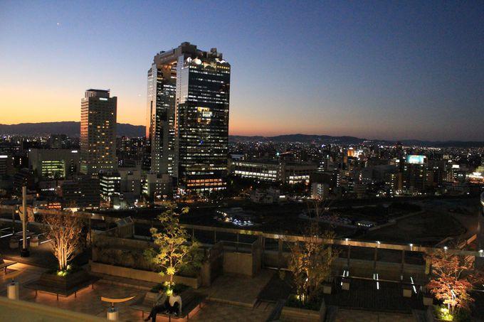 夜景デートにもおすすめ!大阪ステーションシティの「天空農園」「太陽の広場」「時空の広場」