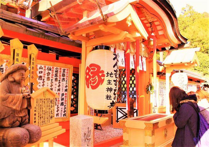 「恋占いの石」は効果絶大!謎に満ちた恋愛パワースポット「地主神社」