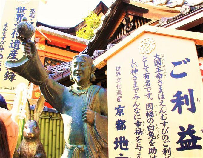 2日目 午前:京都観光のハイライト「清水寺」へ。恋愛パワースポット「地主神社」もお忘れなく