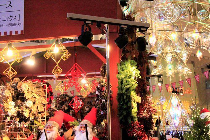阪急うめだ本店「北欧クリスマスマーケット」