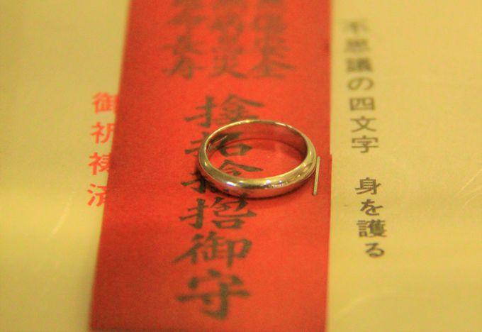 サムハラ神社で人気の指輪お守り