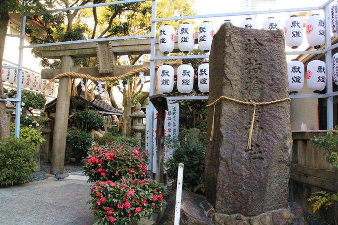 人気のパワスポ「サムハラ神社」