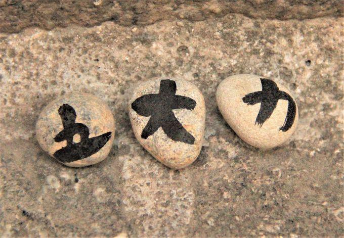「住吉大社」で最もおすすめのパワースポット「五大力さんの小石」「おもかる石」