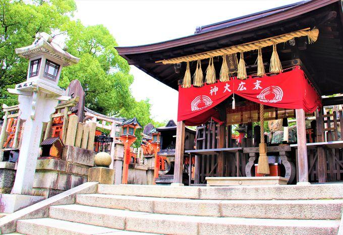 稲荷信仰の原点!「一ノ峰」、隠れ恋愛パワースポットの「口入稲荷神社」