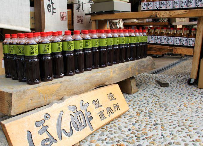 三千院から寂光院へ、京土産がいっぱい!「味工房・志野」「志ば久」「味噌庵」