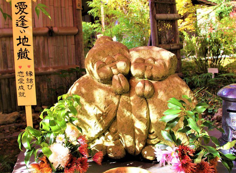 紅葉も静寂も美しい!京都観光の穴場「直指庵」〜旅のノートに恋の抒情詩
