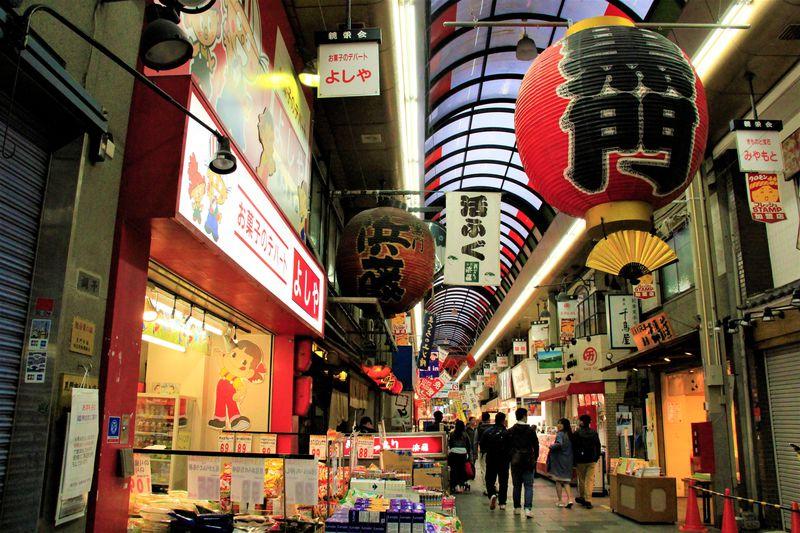 見切り品選びも楽しい!「黒門市場」の裏の歩き方