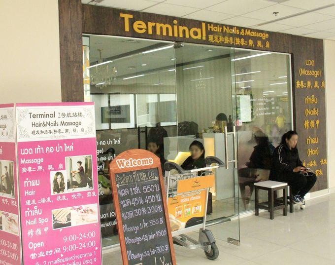 ドンムアン国際空港のホテル、ラウンジ、マッサージを活用しよう