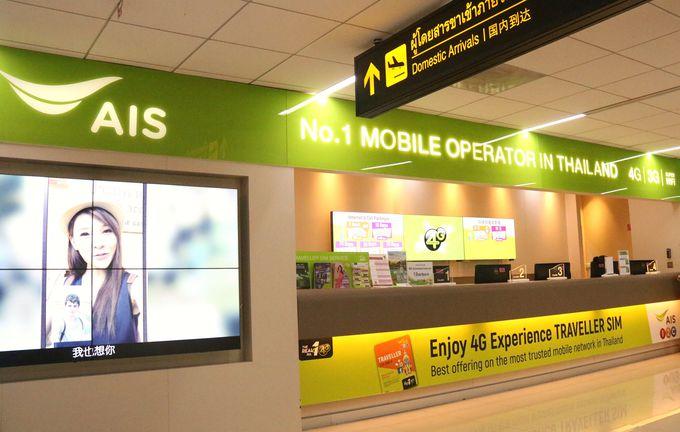 ドンムアン国際空港の両替所、SIM、食事・レストランの場所は?
