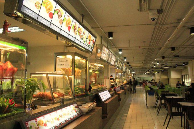 ドンムアン国際空港の社員食堂「マジック・フード・ポイント」はおすすめ