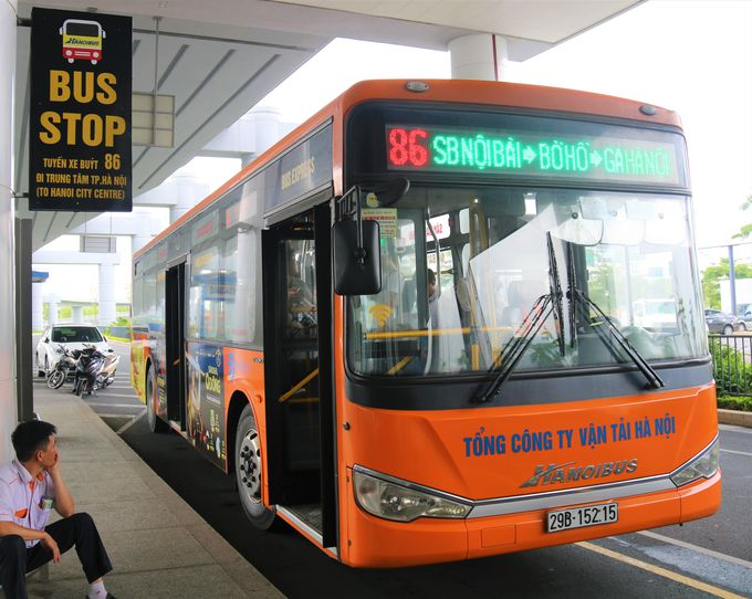 ノイバイ国際空港からハノイ市内への行き方、アクセス