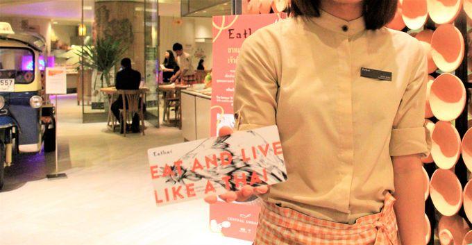 バンコク高級デパート「セントラル・エンバシー」「Eathai(イータイ)」への行き方、アクセス