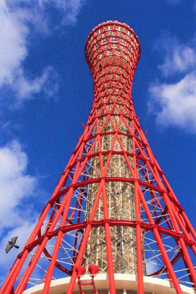 神戸観光のインスタ映え定番スポット「うろこの家・うろこ美術館」「神戸ポートタワー」「神戸ルミナリエ」